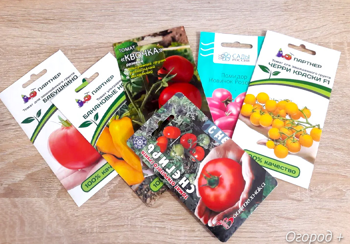 семена томатов ассорти
