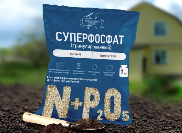 Суперфосфат - удобрение для картошки
