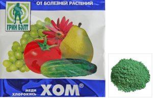 Препарат выпускается в виде мелкого порошка, ярко-зеленого цвета.